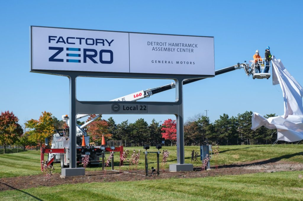 GM Factory ZERO sign in Detroit.