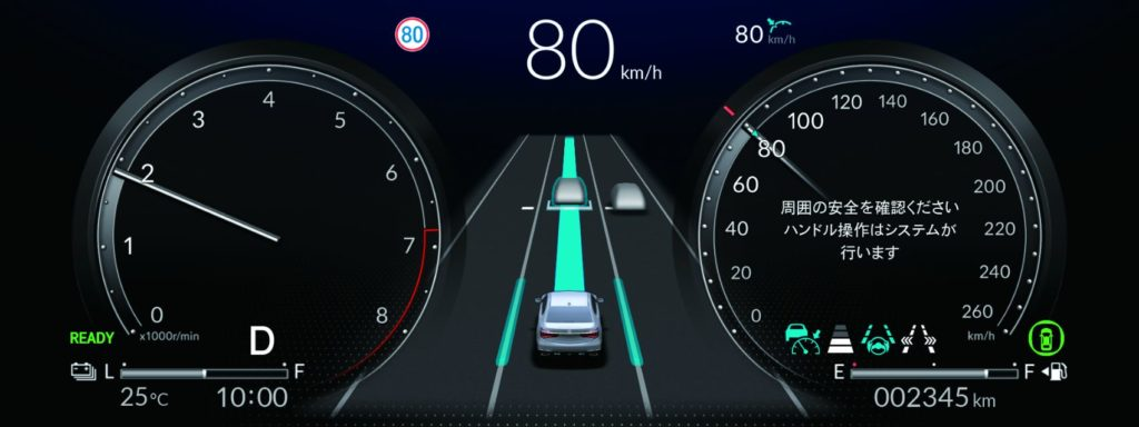 Honda Sensing Elite Launches in Japan with Level 3 Automated Driving Features 29