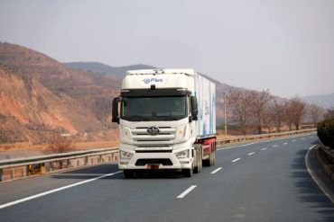 SF Express Selects Plus for China's First Commercial Freight Pilot Using Supervised Autonomous Trucks 26