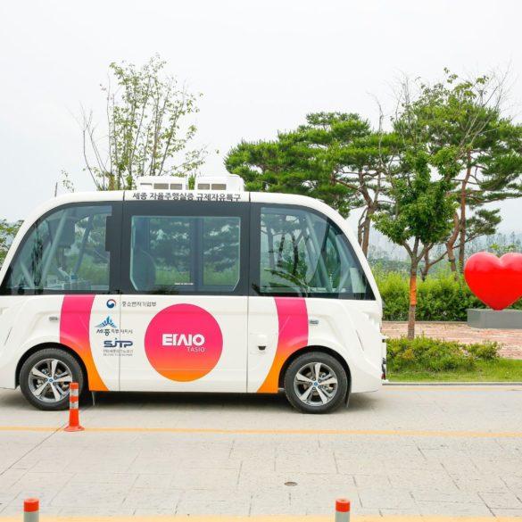 Innoviz Technologies Announces New Partnerships to Accelerate Growth & AV Development in China & Korea 24