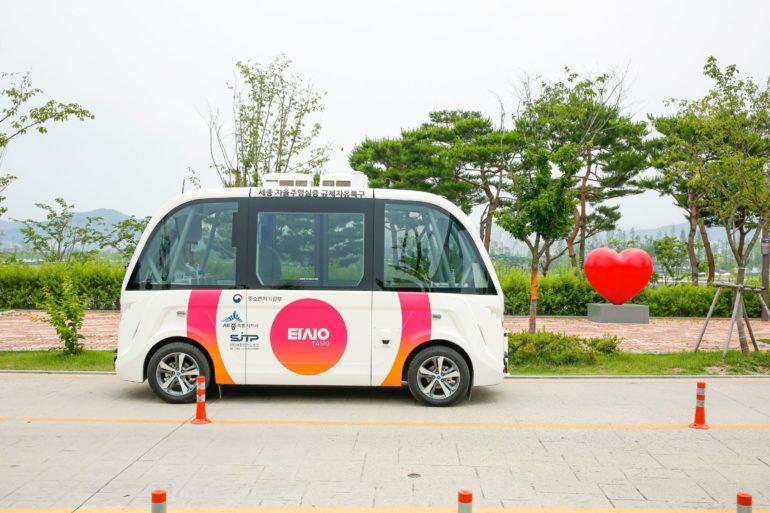 Innoviz Technologies Announces New Partnerships to Accelerate Growth & AV Development in China & Korea 16