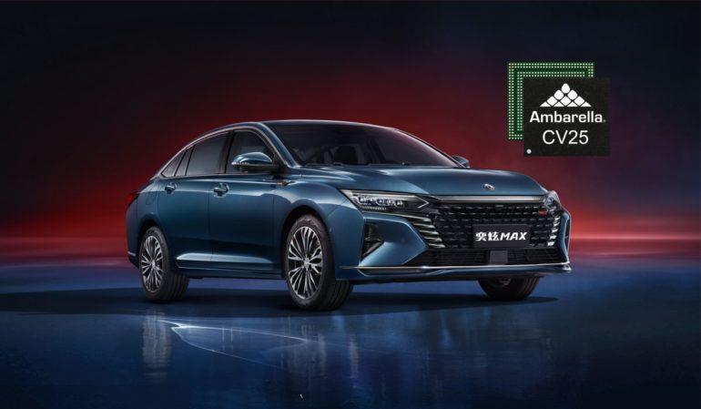 Ambarella & Dongfeng Motor Group Partner for New Driver Monitoring System 16
