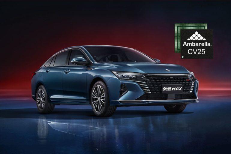 Ambarella & Dongfeng Motor Group Partner for New Driver Monitoring System 21